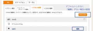 fanblog-top_04