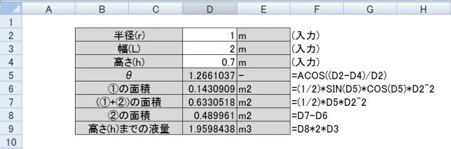 cylinder_03
