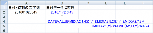excel_date_01