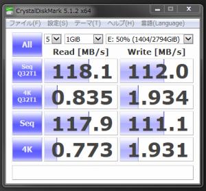 USB3.0-speed