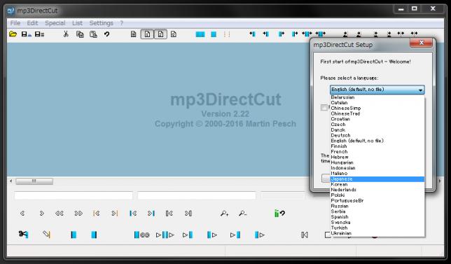 mp3directcut_01